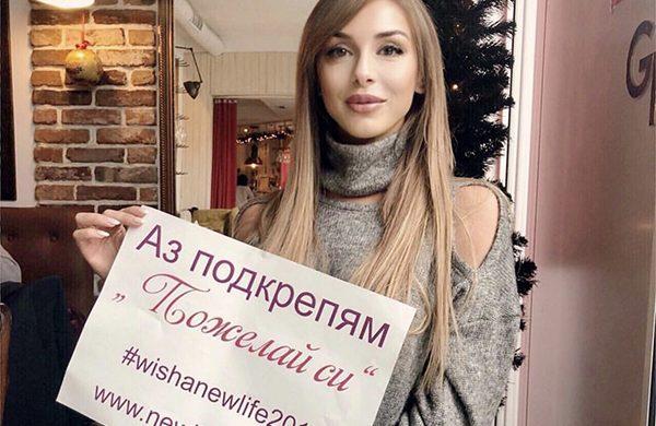 Деси Зидарова