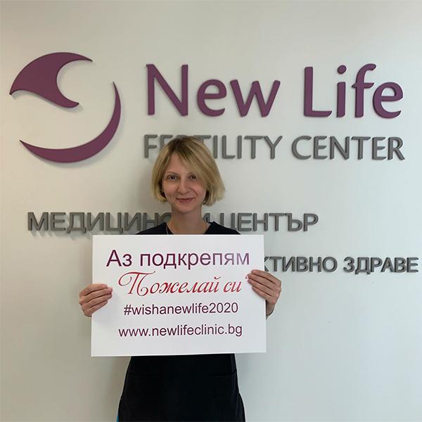 д-р Мария Матеева