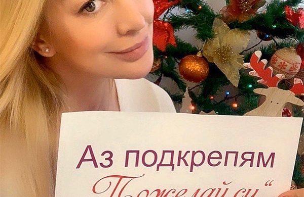Биляна Бързакова