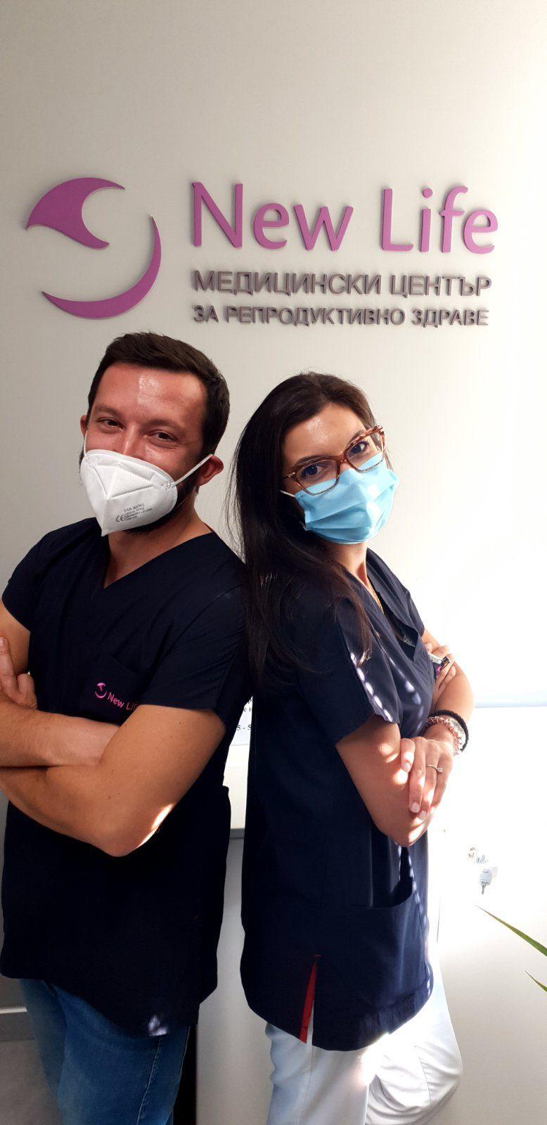 """New Life"""" Бургас с ден за безплатни ин-витро консултации и консултации относно донорска програма за яйцеклетки"""