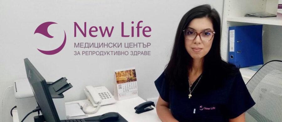 Д-Р ДАРИНА ДАВИДОВА